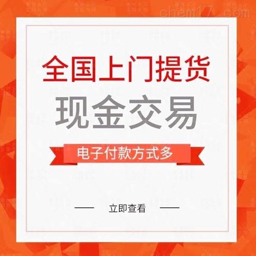 上海西门子PLC回收