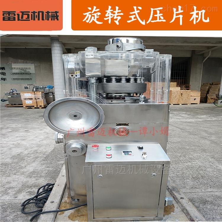 小型实验室压片机,玛卡田七粉多冲旋转式压片机