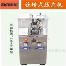 DYP-1.5中药压片机,小型药片压片机