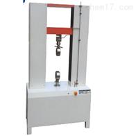重庆市标准件拉力试验机定制厂商