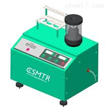 PRF-III鐵譜儀分析測試