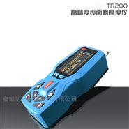 TR200表面粗糙度仪(无线款)
