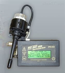 美国EDC DPM-4000 柴油机颗粒粉尘监测仪