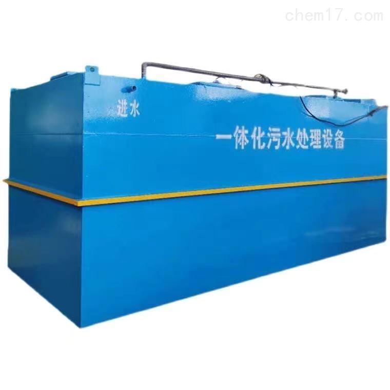潍坊污水处理设备定制厂家