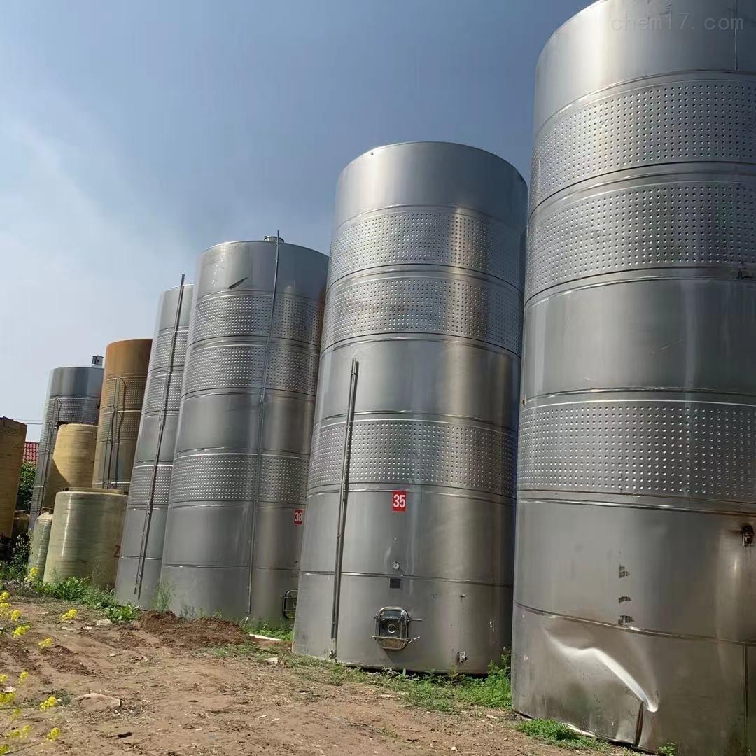 二手20-100立方不锈钢发酵罐