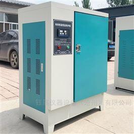 YH-40B 60B 90B混凝土水泥恒温恒湿养护箱