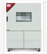 MK 240宾德高低温交变气候箱 可编程和数据采集