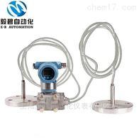 EBY-KB-PRG-ZG压力变送器
