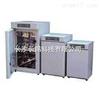 CP-ST200A二氧化碳培养箱