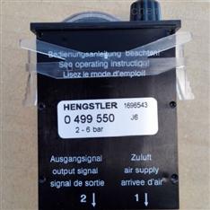 德国亨士乐Hengstler计时器