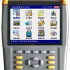ETCR5000电能质量检测仪