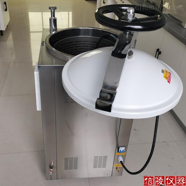 100L不锈钢高压消毒锅LS-100HD手轮灭菌锅