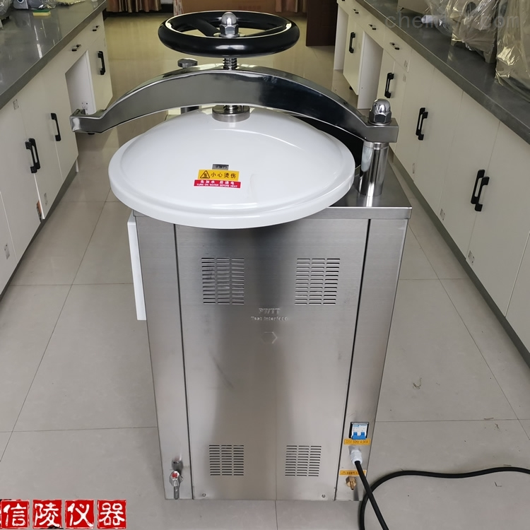 50L不锈钢高压消毒锅LS-50LD