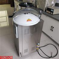 50L高温高压消毒锅LS-50HD灭菌锅