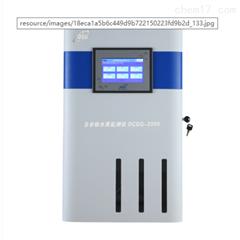 MPG-5099博取嵌入式多参数在线分析仪