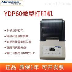 YDP60打印機 配套電子天平