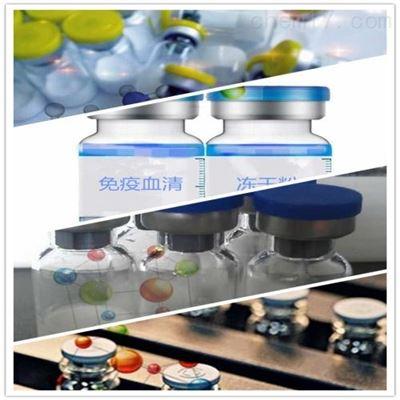 掺水解蛋白检测试剂盒