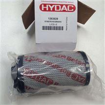 0260R010BN/HC销售德国贺德克HYDAC滤芯
