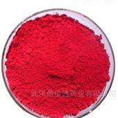58288-50-9盐酸羟钴胺   生化试剂