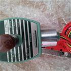 天添熱銷8551系列ASCO防爆電磁閥