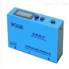 光泽度计WGG60