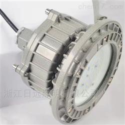 LBD-8410LED防爆平台灯