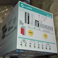 OL 90西班牙FANOX继电器