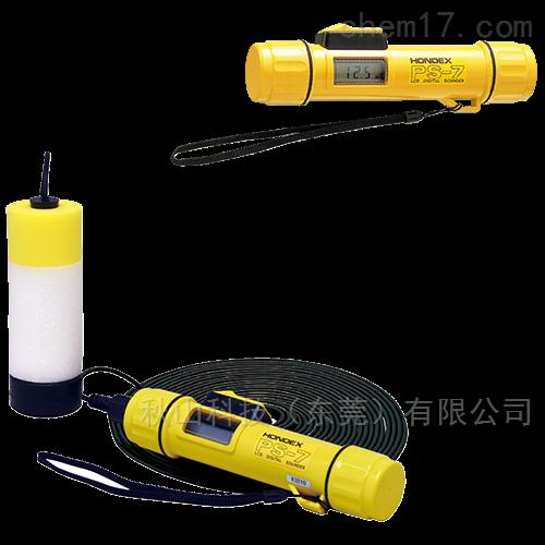 日本HONDA本多便携式超声波测深仪