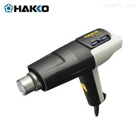 日本白光HAKKO高温热风枪80-530℃可调温