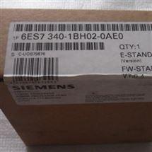 西门子6ES7340-1BH02-0AE0