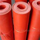6mm红色防滑绝缘垫