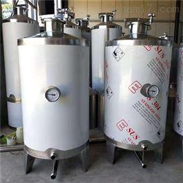 二手50L微生物发酵罐