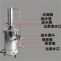 YA-ZD-5全不锈钢电热蒸馏水器报价 全国直发