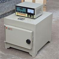 SRJX-4-13A实验室分体式箱式电阻炉热销中