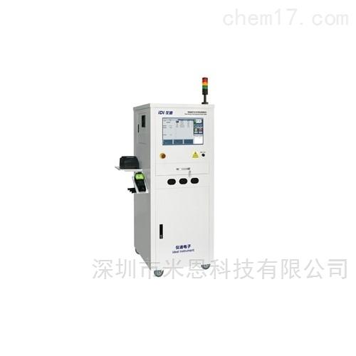 仪迪 NE680X 新能源汽车安规检测系统