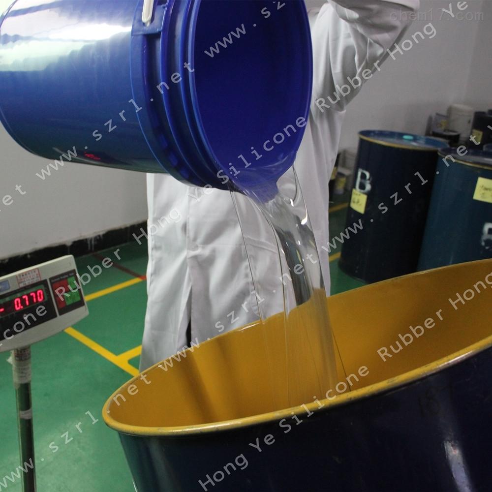 室温成型粘性液体硅胶