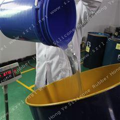 HY-9室温成型粘性液体硅胶
