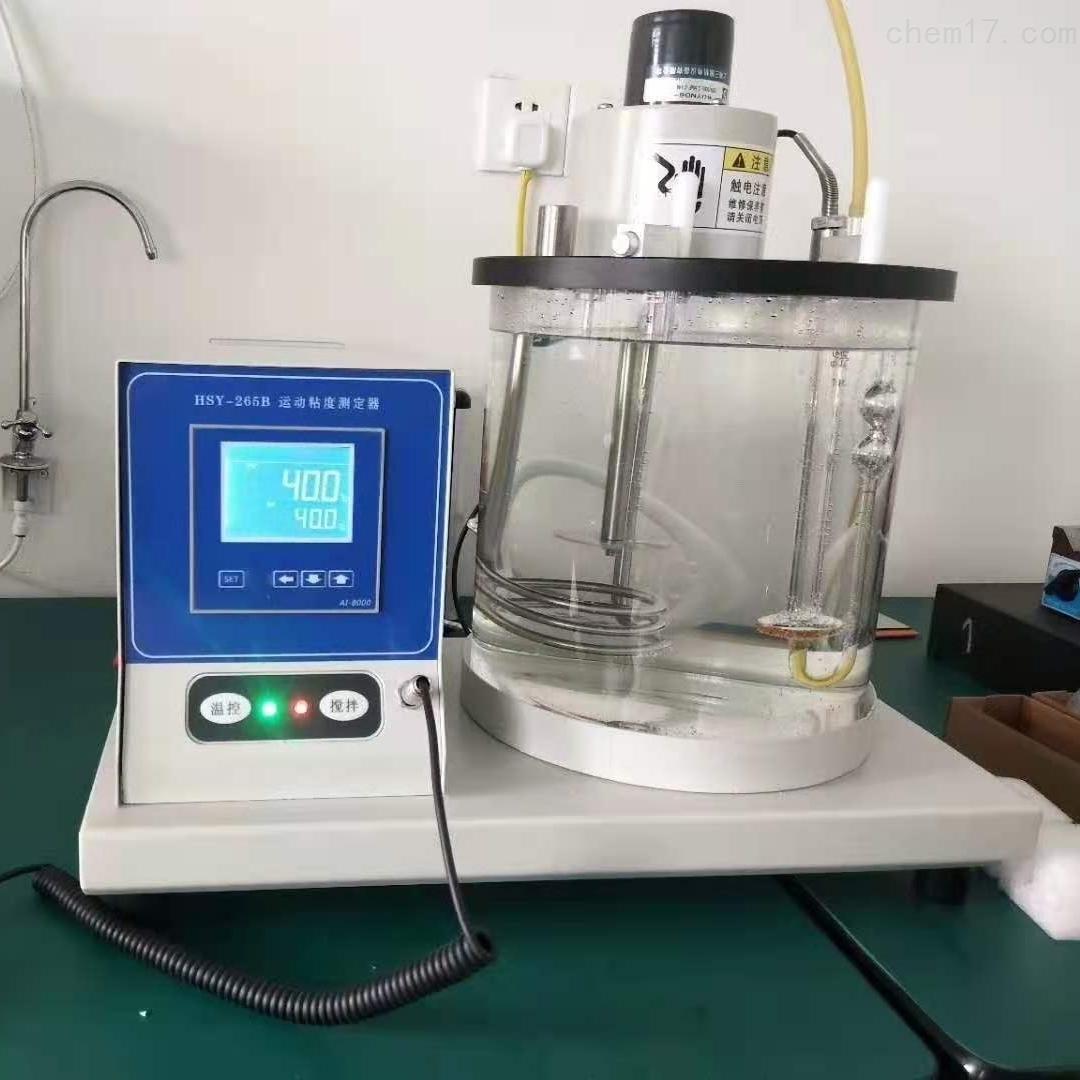 HSY-265B运动粘度测定器(单缸双孔型)