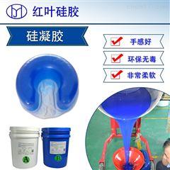 HY-95高粘性环保级透明硅凝胶