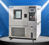 AP-CJ高低溫沖擊試驗箱