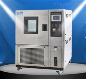 AP-CJ高低温冲击试验箱