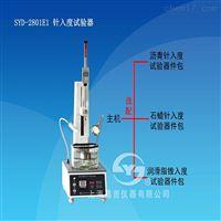 沥青针入度测定器