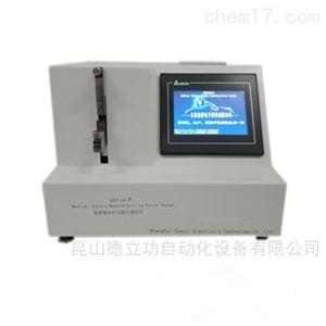 广州卖缝合针切割力测试仪厂家