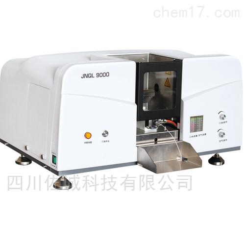 原子吸收分析系统/微量元素分析仪