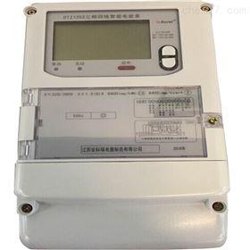 物联网三相四线双RS485电能表