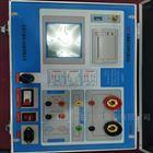 CT互感器伏安特性综合测试仪