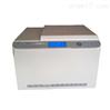 56孔台式低速冷冻离心机