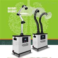DA1002医用手术吸烟机/艾灸烟雾净化器