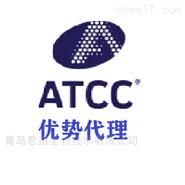 美国ATCC 700323霍氏肠杆菌菌种