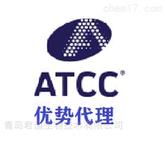 美国ATCC 27853 铜绿杆菌菌种